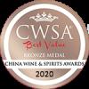 CWSA_Bronze_2020